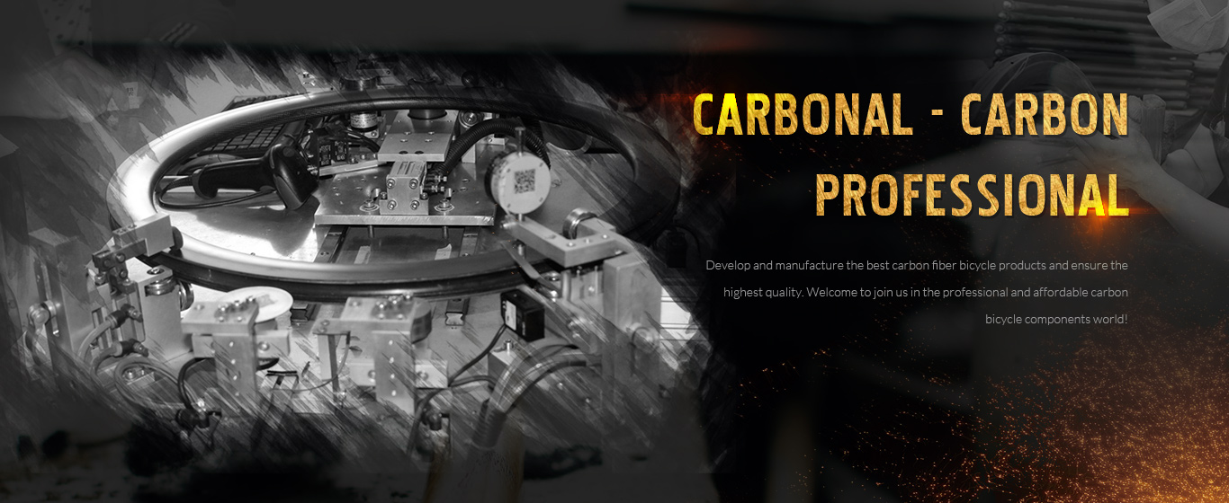 About carbonal bike_professional carbon bicycle rim OEM manufacturer