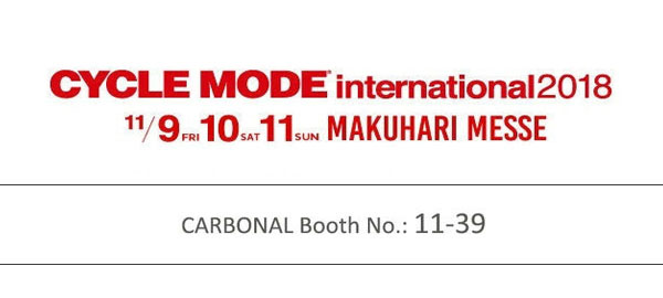 2018 Cycle Mode, welcome to visit our booth at 11-39
