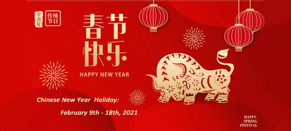 Holiday Notice for Chinese New Year 2021